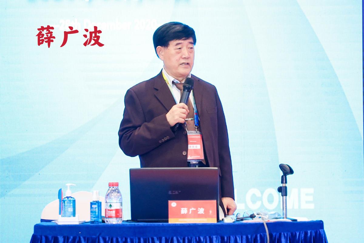 薛广波教授